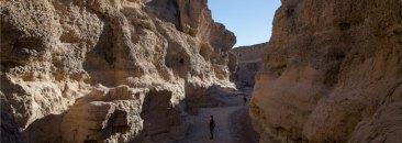 Header Sesriem Canyon Namibia
